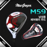 [맥그리거 유럽 정품]M59 US 페어웨이우드/골프채/골프클럽