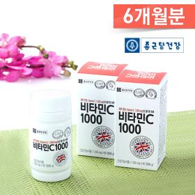 (종근당건강) 비타민C1000