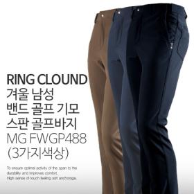 RING CLOUND겨울남성밴드기모스판골프바지MG RCGP492(3가지색상)