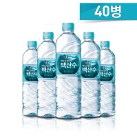 농심 백산수 500ml X 40병 (무료배송)