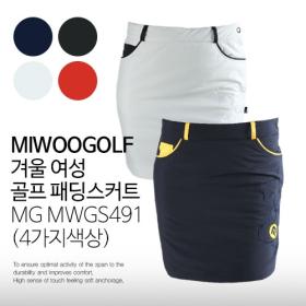 MIWOOGOLF 겨울 여성 골프 패딩스커트 MG MWGS491 (4가지색상)