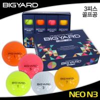 [넥센 빅야드] NEO N3(네오 N3) 골프공 [2더즌]