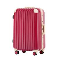 [트래블하우스] TKL2026 20인치 기내용 캐리어 여행가방