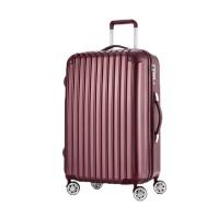 [트래블하우스] TKT8188 24인치 화물용 캐리어 여행가방