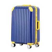 [트래블하우스] TKT2033 24인치 화물용 캐리어 여행가방