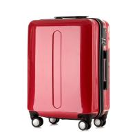 [트래블하우스] TKT1300 24인치 화물용 캐리어 여행가방