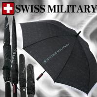 [SWISSMILITARY] 스위스밀리터리 장우산/장우산/명품우산/최고급품질/스위스밀리터리 정품