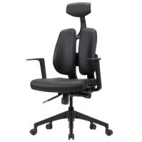 [듀오백2.0] D2-300Z 인조가죽 의자