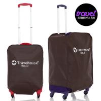 [트래블하우스] 여행가방 보호커버