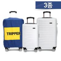 트리퍼 여행가방 2017형