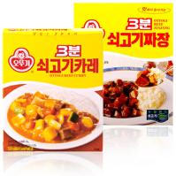 오뚜기 3분 쇠고기 카레/짜장 200g