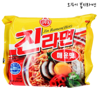 오뚜기 진라면 멀티 매운맛 (5입)