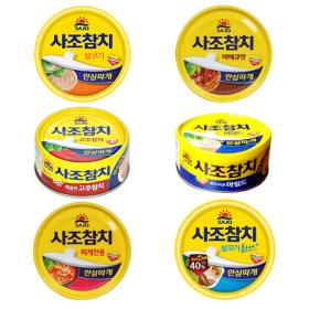 사조 안심따개 살코기/마일드/고추/바베큐/찌개/살코기플러스 참치 100g