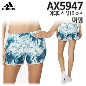 아디다스 반바지(AX5947)M10 쇼츠 Q3 숏팬츠 트레이닝복 운동복 러닝복 흡습속건