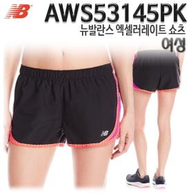 뉴발란스 반바지(AWS53145PK)엑셀러레이트 쇼츠 운동복 숏팬츠 6.5cm 트레이닝복 핫팬츠 속팬티 NBNV6B6112