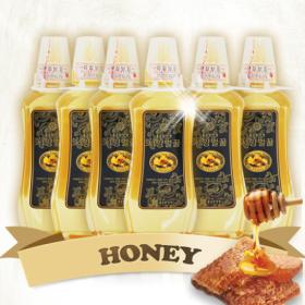 (종근당건강) 사양벌꿀 600g*6병