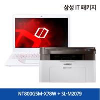 (흑백레이저복합기 패키지)삼성직배송/설치 고성능 게이밍 삼성 노트북 Odyssey NT800G5M-X78W+SL-M2079