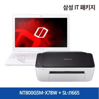 (잉크젯복합기 패키지)삼성직배송/설치 고성능 게이밍 삼성 노트북 Odyssey NT800G5M-X78W+SL-J1665