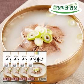 사골만 우려낸 정직한 사골곰탕 600g*4봉 (무료배송)