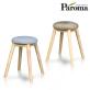 파로마 화장대의자/인테리어의자/스툴-원목쿠션의자