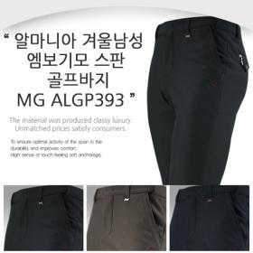알마니아 겨울 남성 엠보기모 스판 골프바지 MG ALGP393 (3가지색상)