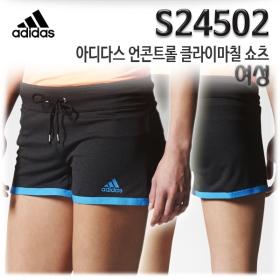 S24502 아디다스 UNCTL 클라이마칠 쇼츠 여성 반바지 트레이닝복 운동복 숏팬츠 쇼트팬츠