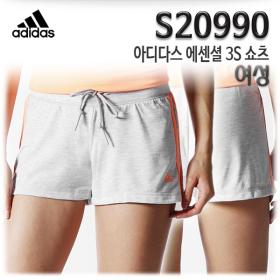 S20990 아디다스 에센셜 3S 쇼츠 여성 반바지 숏팬츠 핫팬츠 트레이닝복 운동복 베이직쇼츠