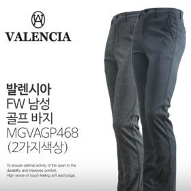 발렌시아 FW 남성 나염 합포 기모 스판 바지 MG VAGP468 (2가지색상)