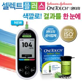 존슨앤존슨 원터치 셀렉트플러스 혈당측정기 + 혈당시험지 60매