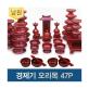 남원 고급 경제기 오리목47P세트+지방쓰기증정 /제기세트/남원제기/남원목기