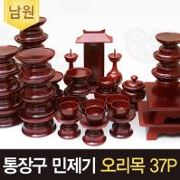 남원고급 원목 통장구 민제기37p세트+지방쓰기증정 /제기세트/남원제기/남원목기