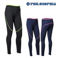 PHILOSOPHIA 필로소피아 국내생산 P9036 텔미 9부