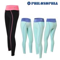 PHILOSOPHIA 필로소피아 국내생산 P9033 보헴 9부