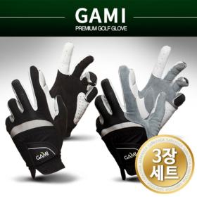 GAMI 남성 RX스웨이드 골프장갑 (양가죽 콤비) 3장1세트