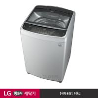 LG 6모션 블랙라벨 플러스 통돌이 세탁기 T16SH (세탁 16kg)