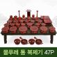 물푸레 통 복제기 47p세트+지방쓰기증정 /제기세트