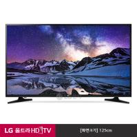 LG 울트라 HD TV 50UH6010 (뉴 스왈로우/안티 버퍼링)