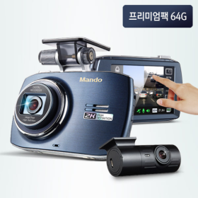 <em class='label_tv'>[TV쇼핑]</em> 만도 블랙박스 GF200 슈퍼 FULL HD 64G 프리미엄팩 (단독특가)
