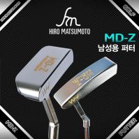 [히로마쓰모토] MD-Z 남성용 퍼터 [말렛형/일자형]/골프채/골프클럽/골프퍼터