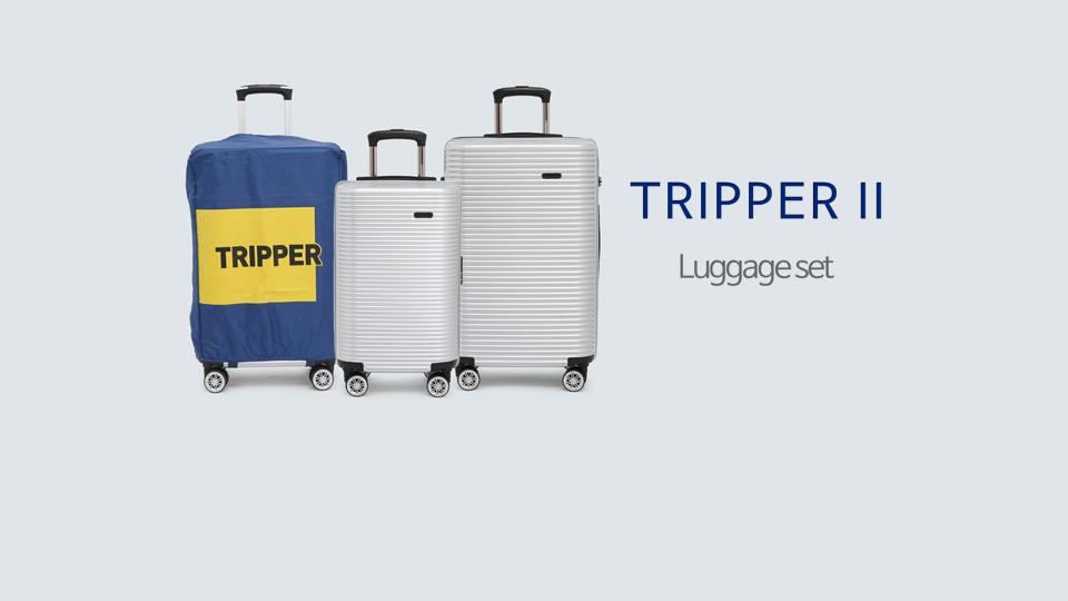 트리퍼 여행가방 2017