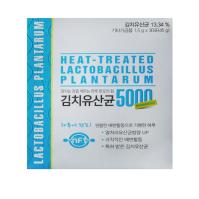 (바이오제닉스코리아) 김치유산균5000