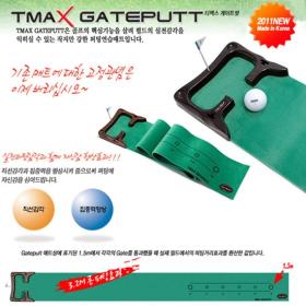 MATRO 티맥스 게이트펏 퍼팅매트 MASA_09 (초소형퍼팅매트)
