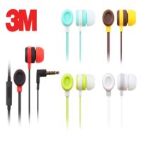 [3M] 정품 스마트폰 이어폰 이어셋 통화기능 SPUL-ES1 5종 택1