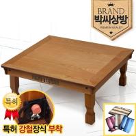 2.7내추럴상감 럭셔리강철 정교자상+고급누비상커버증정