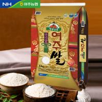 여주농협 대왕님표 여주쌀 10kg