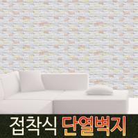 [이오스트]단열벽지 접착식 벽돌(1mx5m)