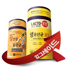 종근당건강 락토핏 생유산균 골드_300일분