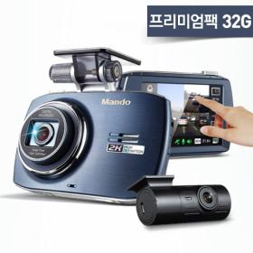 <em class='label_tv'>[TV쇼핑]</em> ★단독특가★ 만도 블랙박스 GF200 슈퍼 FULL HD 32G 프리미엄팩