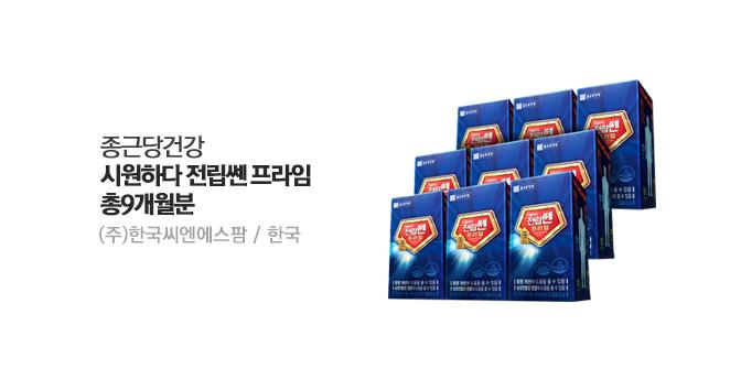 종근당건강 시원하다 전립쎈 프라임 9박스/9개월분