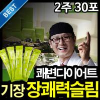 김오곤 한의사의 기장 장쾌력슬림 2주(56g x 30포)